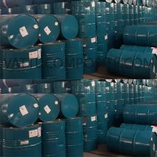 Nhựa composite polyester - vinylester, Tổng Kho Cung Cấp Vật Liệu Composite – Nhựa Composite - Sợi Thủy Tinh - Bồn Bể Composite - Hóa Chất Công Nghiệp Giá Tốt Nhất